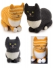 Cat knitting pattern