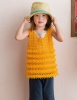 Tank top crochet pattern