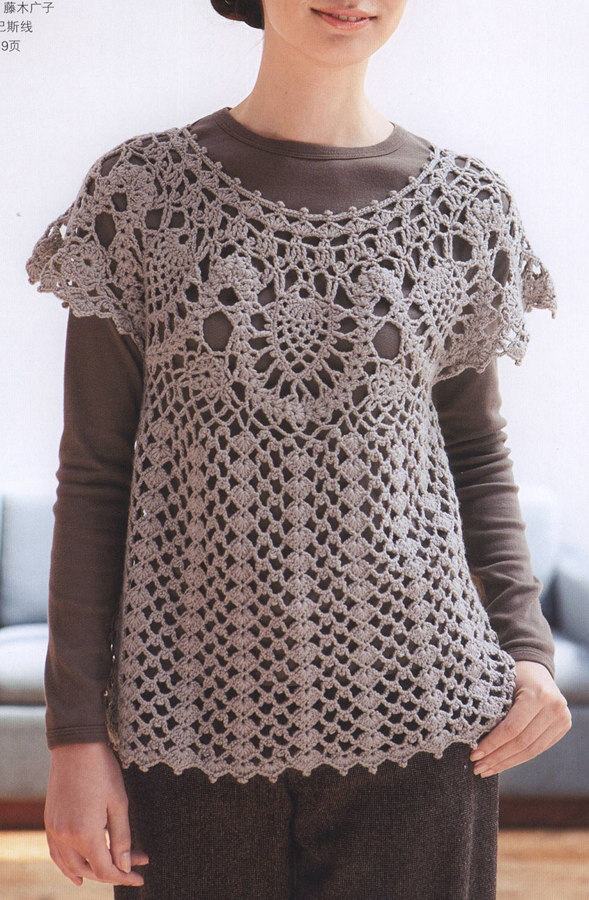 Women's pullover crochet pattern