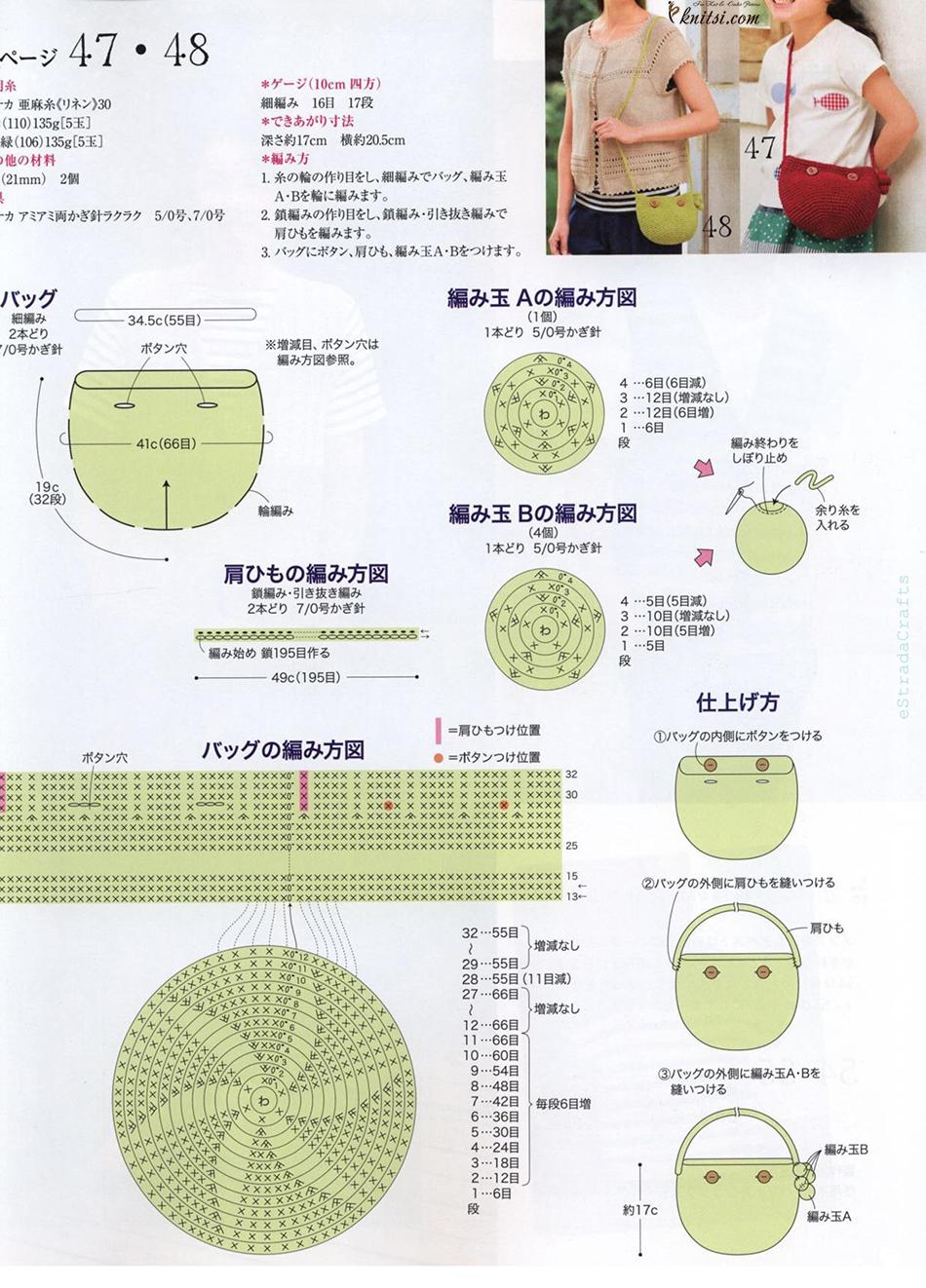 free crochet bag diagram  knitsi.com