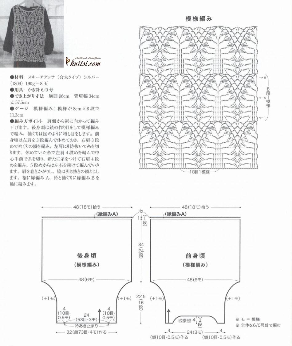 Lace Vest Free Crochet Diagram Pattern
