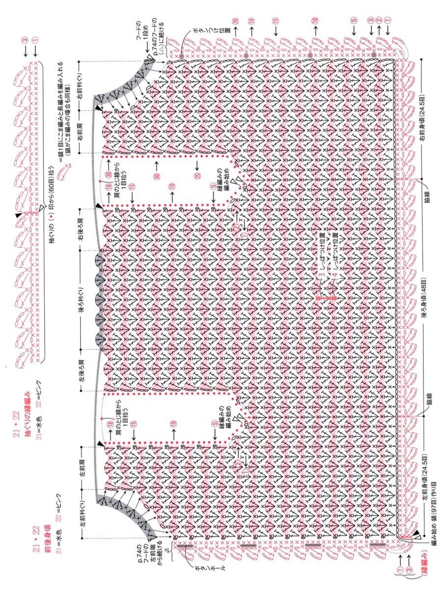 63cf5ddce7f2 Children hooded vest - free crochet diagram