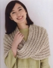 Free knitting pattern cowl